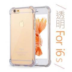 i PHONE6 / 6s 及 I6+ 專用 四角強化水晶空壓殼